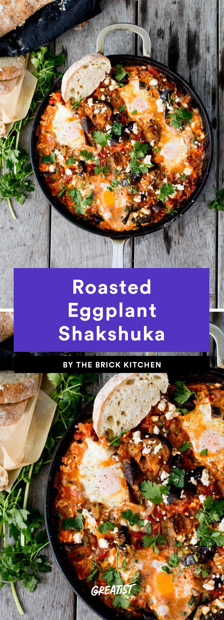 Shakshuka Recipes That Will Impress Your Guests