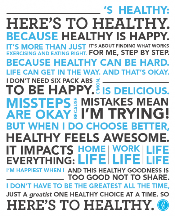Greatist Manifesto: Here's to Healthy
