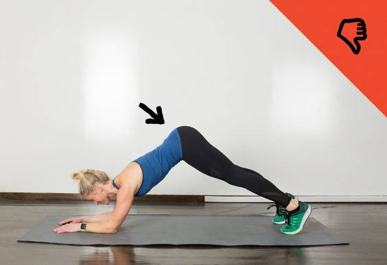 Plank Mistakes - Hips Hiked