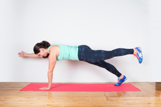 Plank with Alternating Arm and Leg Raise