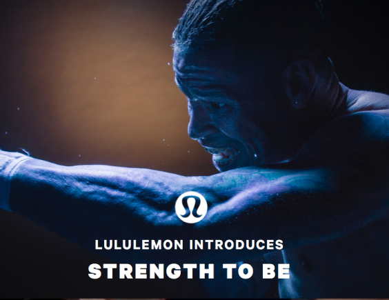Lululemon Strength to Be Campaign