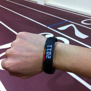 FuelBand Track