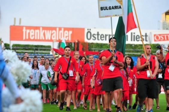 World Sports Festival