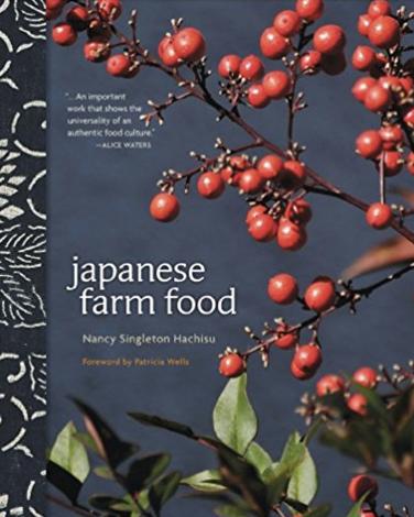 Japanese Farm Food cookbook