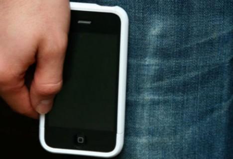 STD Triage App Helps You Identify STIs via iPhone