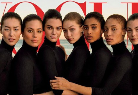 March 2017 Vogue Cover