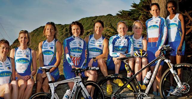 LUNA Chix Pro Team
